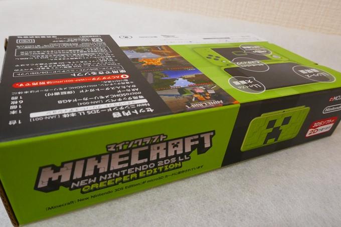 minecraft 3ds 版